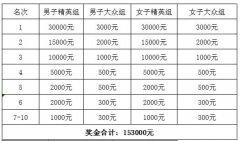 QQ截图20200815001802-lp.jpg