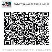 QQ截图20200815002230-lp.jpg