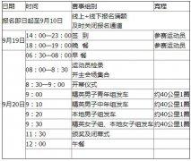QQ截图20200901201942-lp.jpg