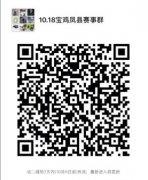 QQ截图20201012195844-lp.jpg