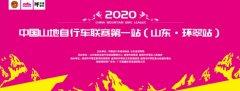 QQ截图20201013144632-lp.jpg