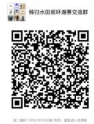 QQ截图20201105010303-lp.jpg