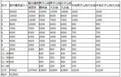 QQ截图20201113141805-lp.jpg