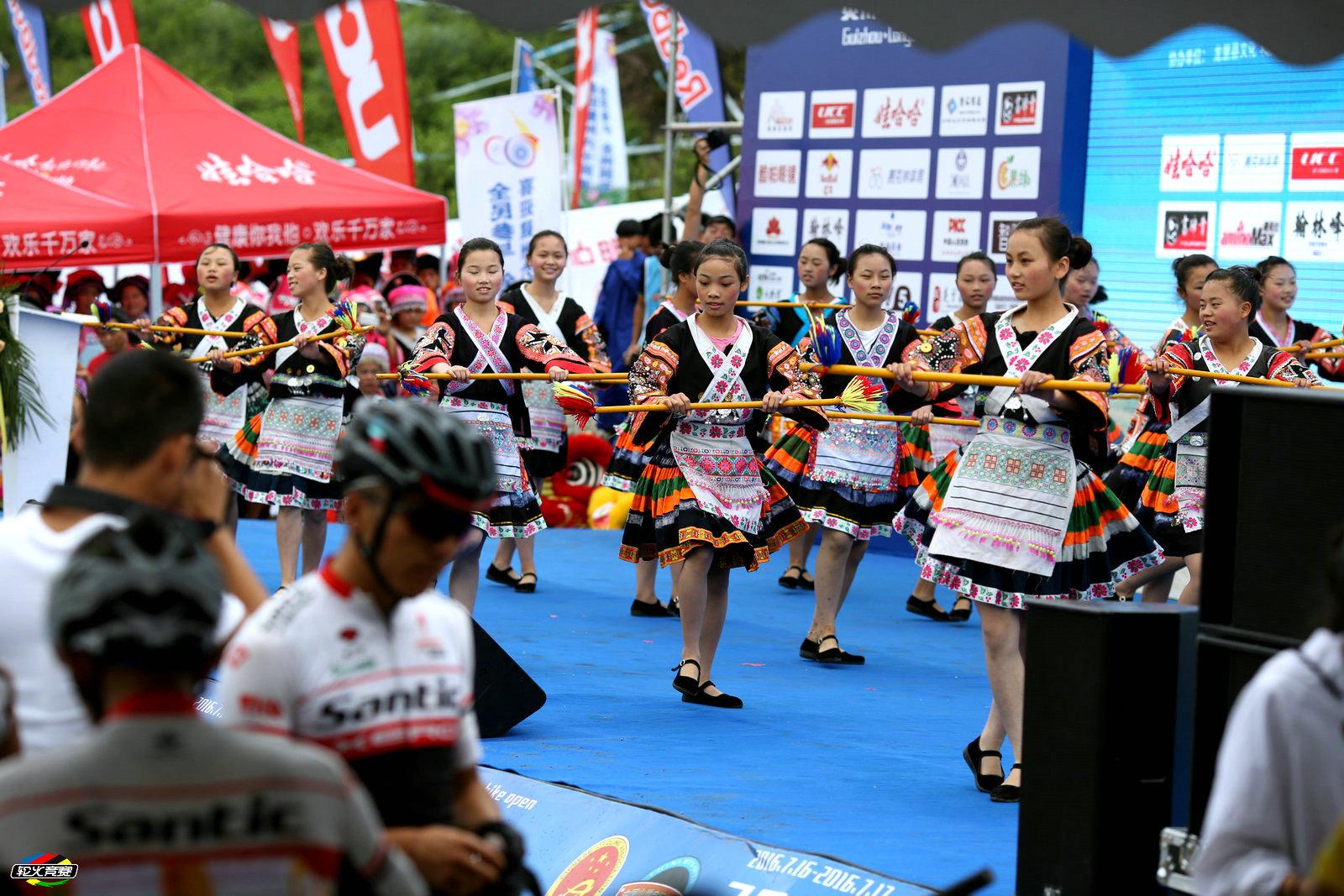 04 2016中国山地自行车公开赛贵州龙里站.JPG