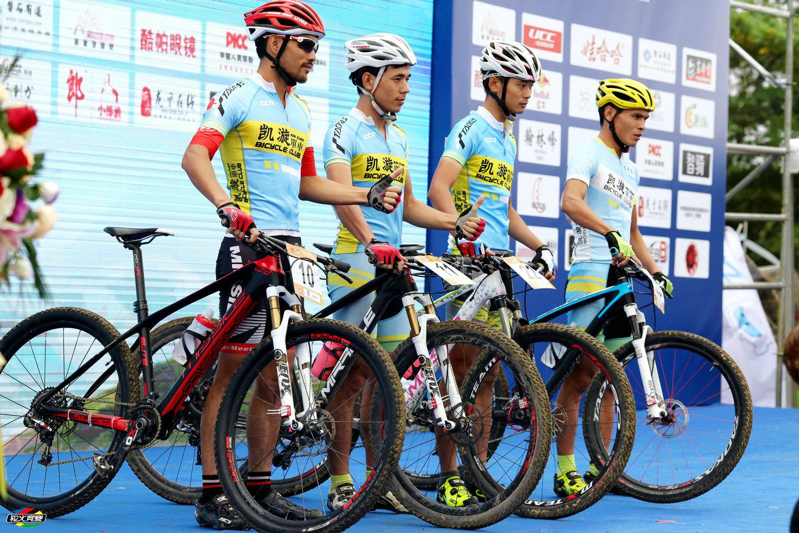 062016中国山地自行车公开赛贵州龙里站.JPG
