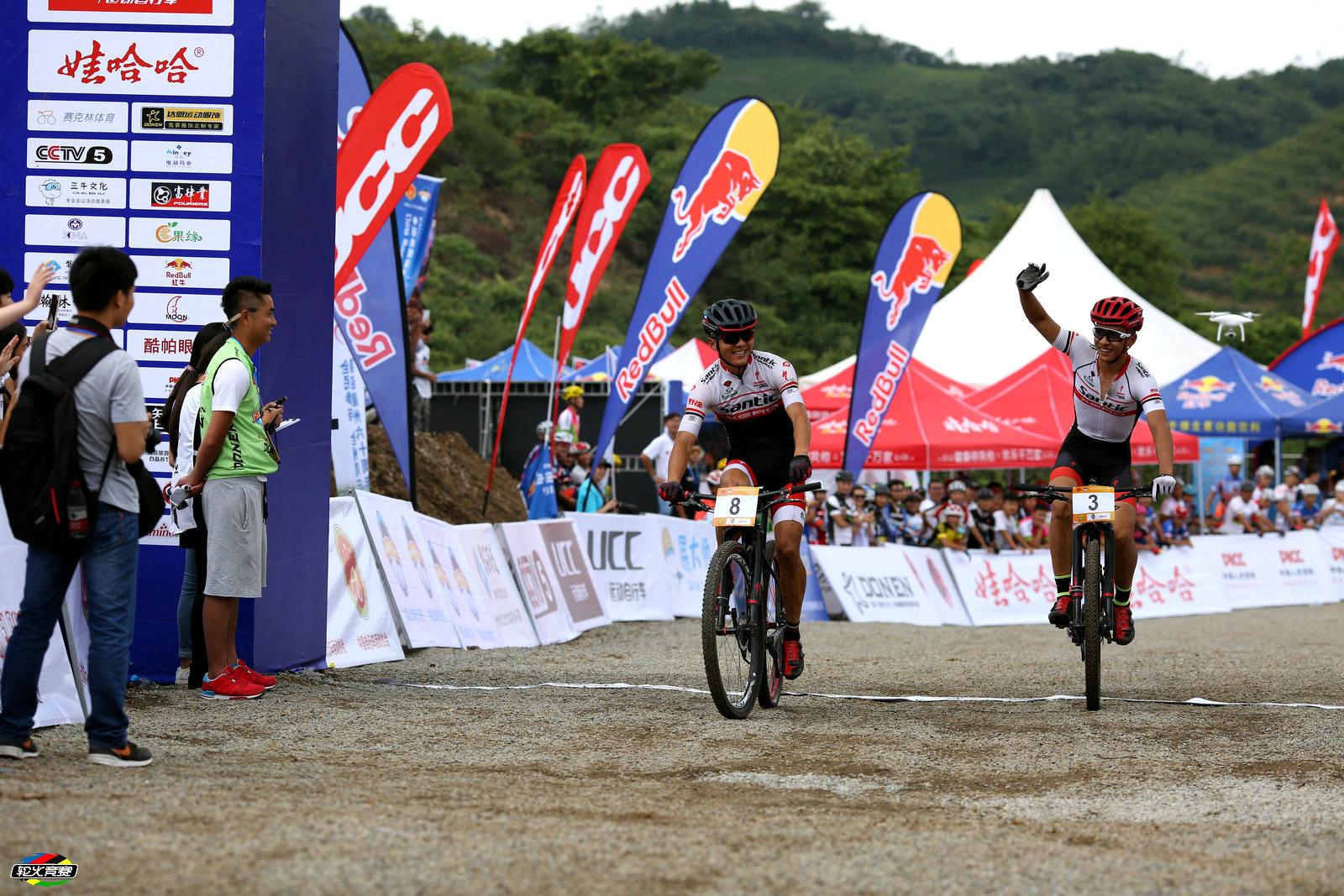 35 2016中国山地自行车公开赛贵州龙里站.JPG