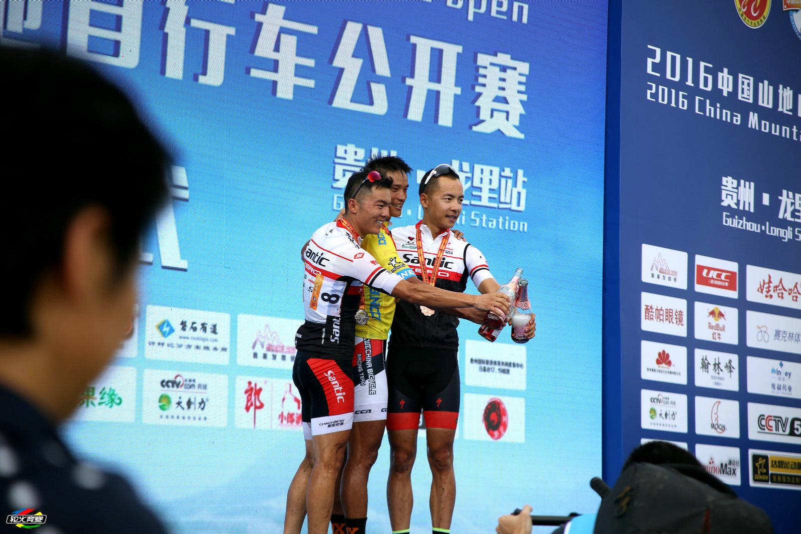 38 2016中国山地自行车公开赛贵州龙里站.JPG