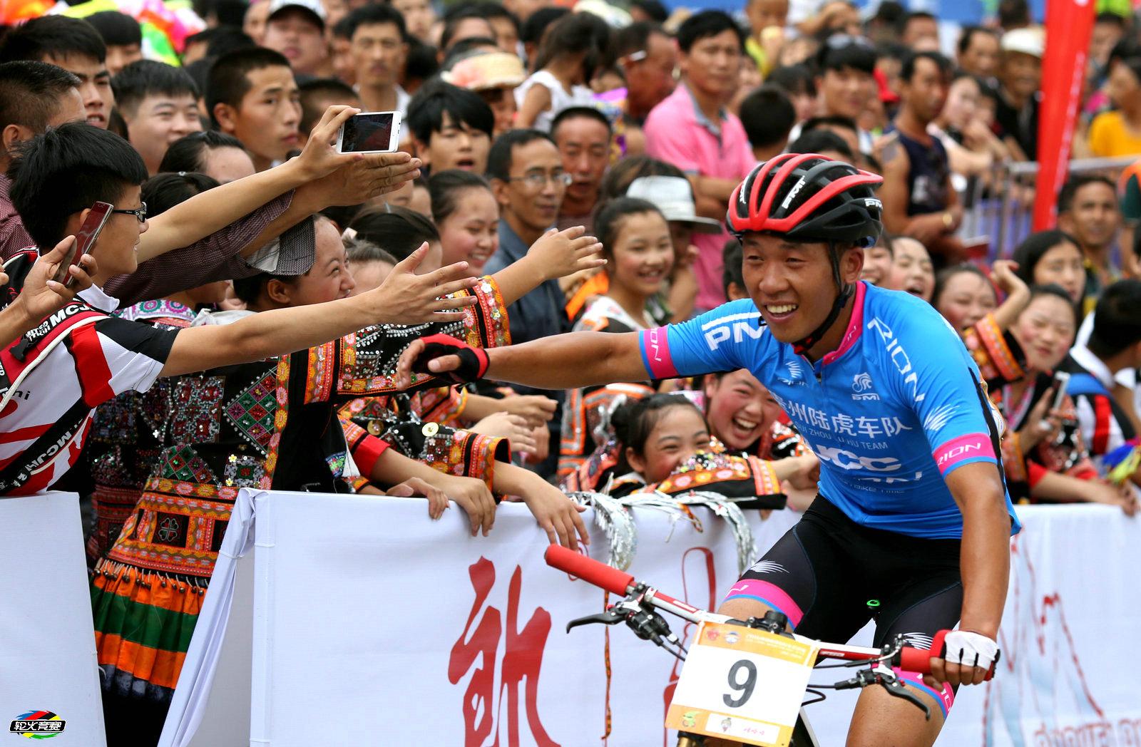 72 2016中国山地自行车公开赛贵州龙里站.JPG