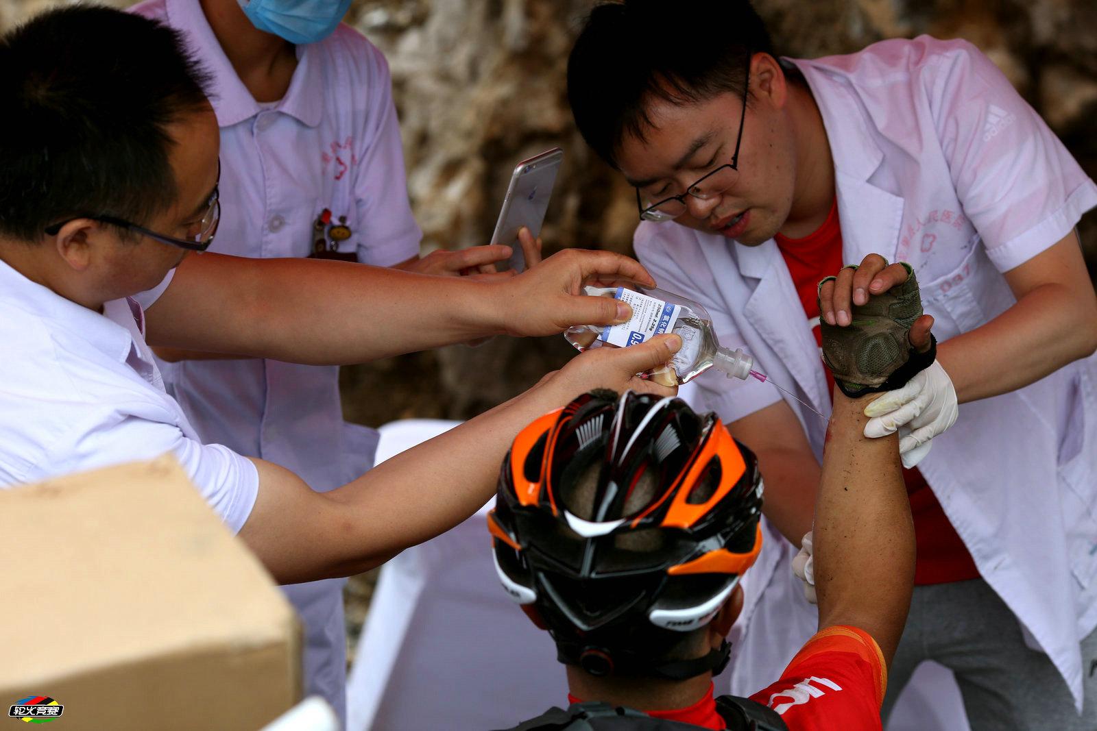 60 2016中国山地自行车公开赛贵州龙里站.JPG